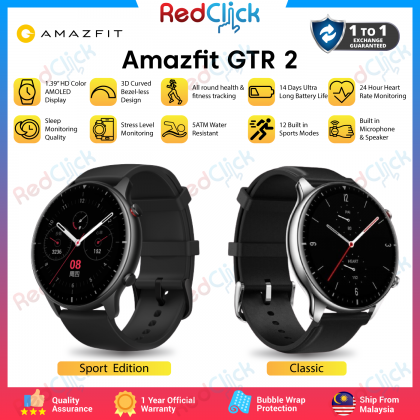 """Amazfit GTR 2 1.39"""" AMOLED Display 3D Curved Bezel-less Design Music Storage 14-Day Ultra-Long Battery Life Built-in Mic And Speaker Support Phone Call"""