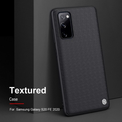 Nillkin Samsung Galaxy S20 FE Advanced Weaving 3D Textured Exquisite Back Case